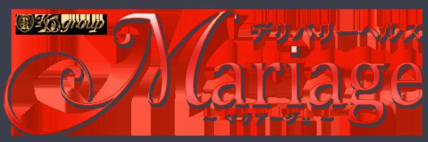 マリアージュ 熊谷